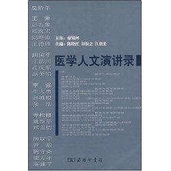 清政府驻藏大臣相关问题研究